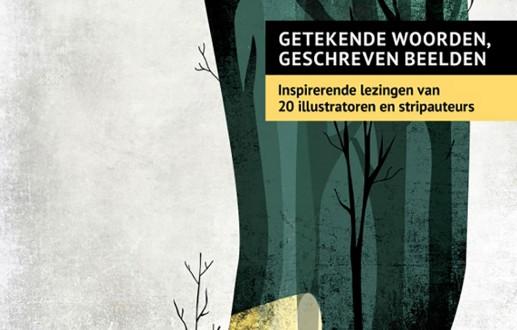 Getekende woorden, geschreven beelden. Cover van de nieuwe brochure auteurslezingen van het VFL