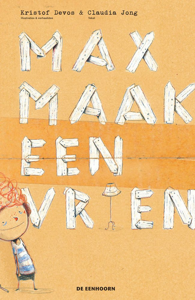 'Max maakt een vriend' komt eraan!