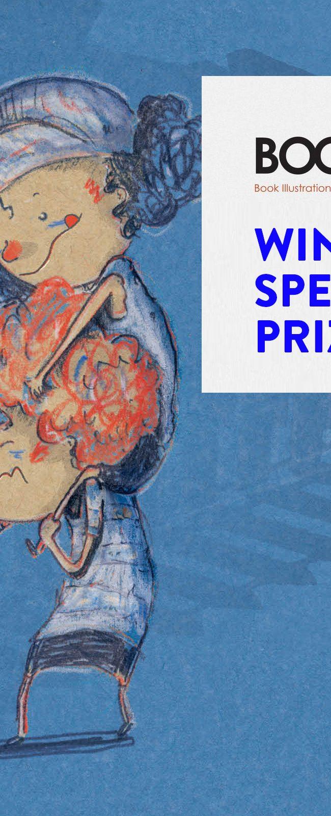 Special Prize in Servië!